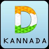 Best Kannada Dubsmash Videos