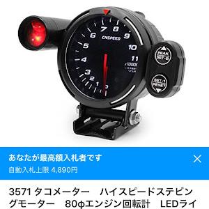ミラ L250S ののカスタム事例画像 みずき@9(ミラ)(北海道)さんの2018年10月16日22:25の投稿