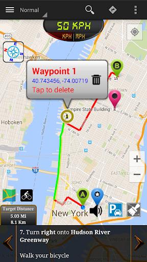 GPSドライブ·ルート