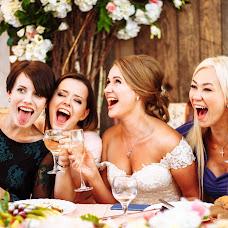 Wedding photographer Irina Popova (misterpopo4ka). Photo of 06.11.2017