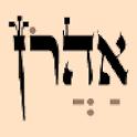 Aharon Hebrew TTS icon