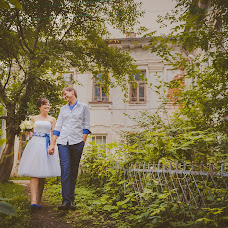 Wedding photographer Konstantin Moshikhin (Moshihin). Photo of 15.10.2013