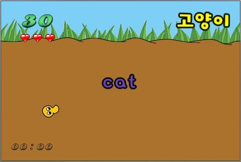 GGoo English Earthworm game