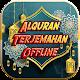 Alquran Terjemahan Offline Plus Tajwid Download for PC Windows 10/8/7