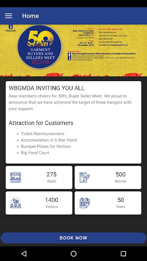 WBGMDA screenshots 3