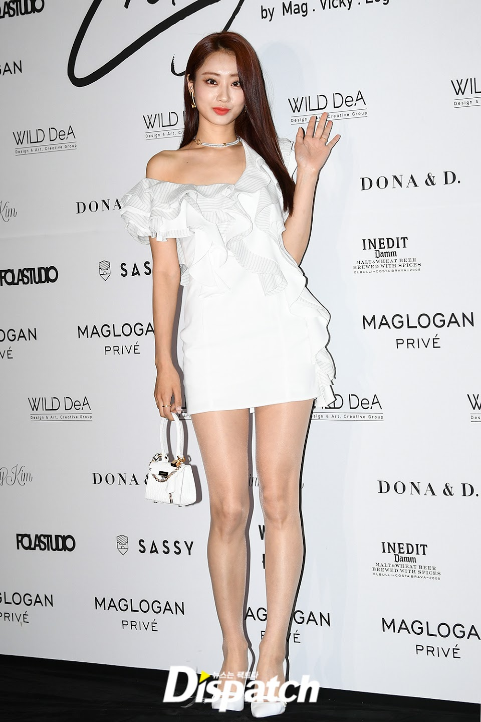 kyungri sexy white dress 3
