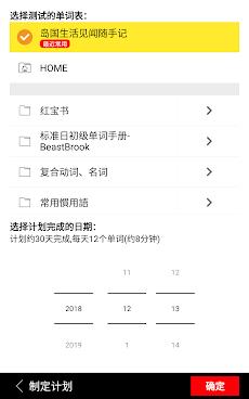 MOJi辞書: 实用日语词典「日本旅游 | 学日语翻译必备」のおすすめ画像3