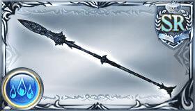 青き依代の槍