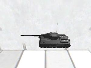 Gepard 120 MK 3