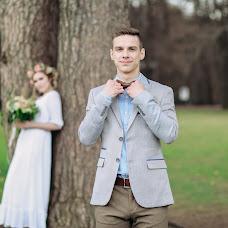 Wedding photographer Irina Saltykova (vipsa). Photo of 08.08.2018
