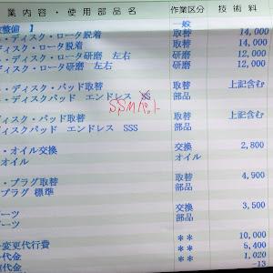 RX-7 fd3sののカスタム事例画像 ひさしさんの2018年09月01日13:34の投稿