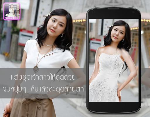 玩免費攝影APP|下載婚紗禮服的夫人 app不用錢|硬是要APP