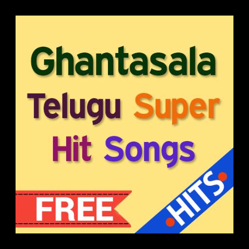Ghantasala Telugu Old Songs