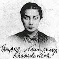 Photo: Тамара Туманова Хасидович 1937