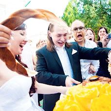 Wedding photographer Anna Dmitrieva (tapochka). Photo of 04.07.2013