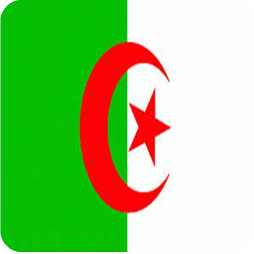 Radio Algerie Live
