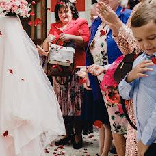 Wedding photographer Svetlana Zenkevich (ZenkevichSveta). Photo of 06.12.2018