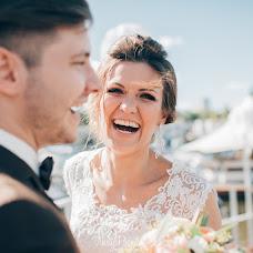 Wedding photographer Nastya Podoprigora (gora). Photo of 06.10.2016