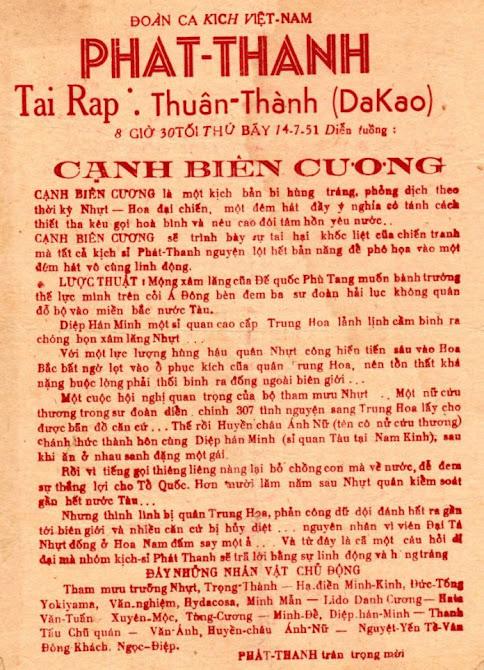 Vở hát 'Cạnh Biên Cương' 1951 và rạp Thuận Thành-Đa Kao