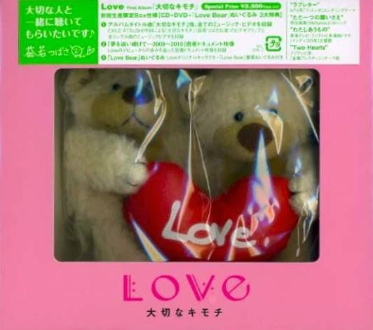 """Caixa de """"Taisetsuna KIMOCHI"""" - Limited Edition."""