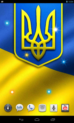 Ukraine Flag live wallpaper