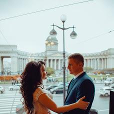 Wedding photographer Marina Kopf (MarinaKopf). Photo of 04.12.2016