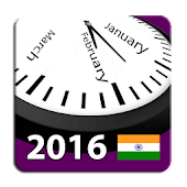 2016 Indian Holidays Calendar