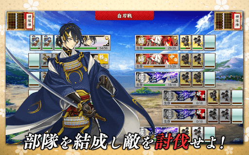 刀剣乱舞-ONLINE- Pocket  screenshots 2