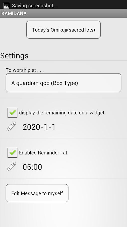 Kamidana (iShrine)- screenshot