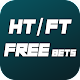 HT/FT Free Bets - Fixed Matches apk