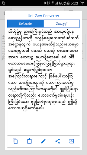 English-Myanmar Dictionary 2.5.4 screenshots 8