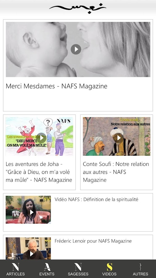 NAFS MAGAZINE- screenshot