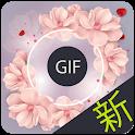 鲜花照片 - flowes photos icon
