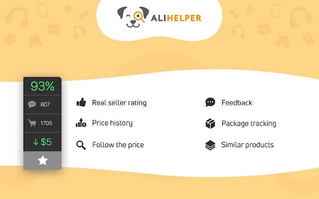 AliHelper - shopping assistant