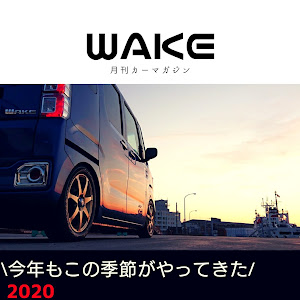 ウェイク LA710Sのカスタム事例画像 Hatayan Style さんの2020年11月20日21:39の投稿