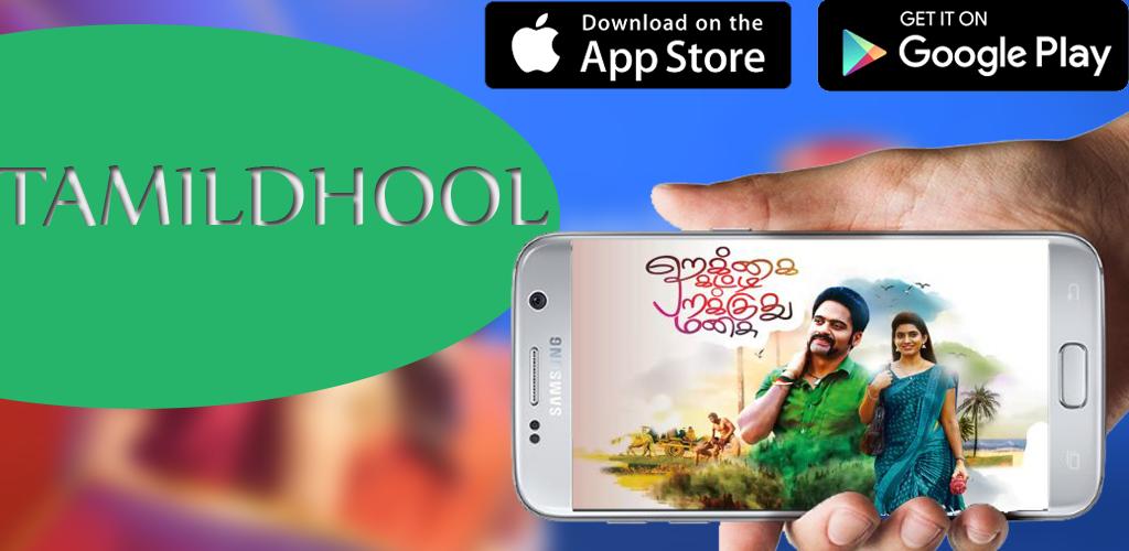 New Tamildhool Programs Serials Tips 1 0 Apk Download - com tamil