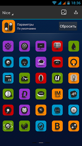 Nice - free icon pack