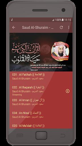 AL BAQARAH MP3 SHURAIM TÉLÉCHARGER