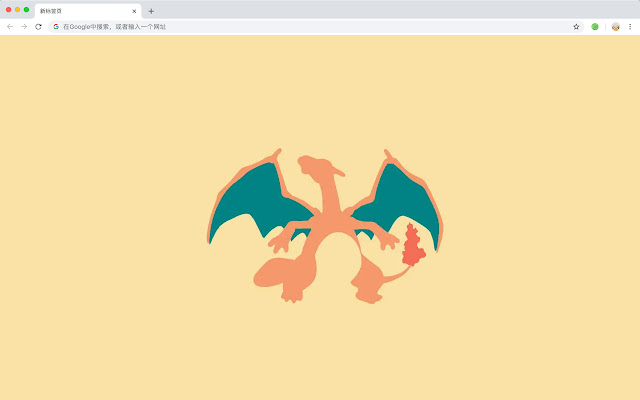 Fire-breathing Hot Anime HD New Tabs Theme