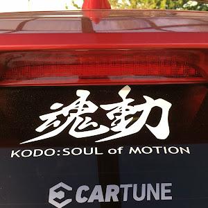 CX-5  LDA-KE2FWのカスタム事例画像 金時山のケンさんさんの2019年03月09日22:05の投稿