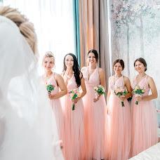 Wedding photographer Viktoriya Antropova (happyhappy). Photo of 24.09.2018