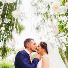 Wedding photographer Dmitriy Noskov (DmitriyNoskov). Photo of 02.08.2017