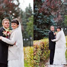 Wedding photographer Nadezhda Vysockaya (Visotckaya). Photo of 23.11.2015