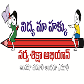 SSA Child Assessment Telugu