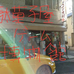 S1  初年度登録2015.01千葉市川 2nd仙台 そして2018.09東京練馬で自分登録のカスタム事例画像 りょういちさんの2020年10月28日01:07の投稿