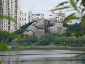 "Photo: ""The Rock"""
