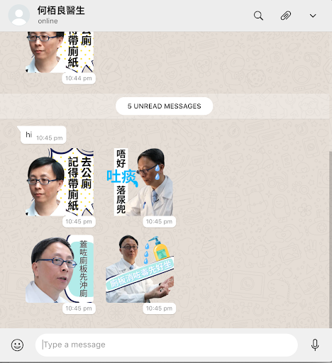 何栢良 Whatsapp Stickers貼圖 screenshot 2