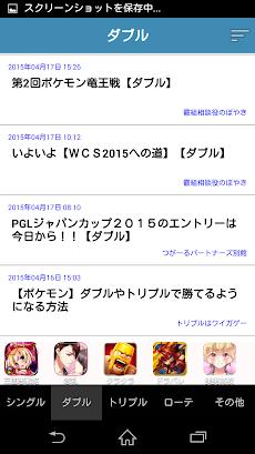 ブログまとめ for ポケモントレーナーズのおすすめ画像3