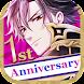 魔界王子と魅惑のナイトメア キスと誘惑の胸キュン恋愛ゲーム - Androidアプリ