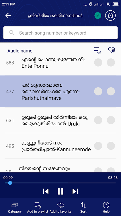 Athmaraksha - Malayalam POC Audio Bible & Songs – (Android